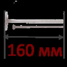 Дюбель для изоляции 160мм (пластиковый штифт)
