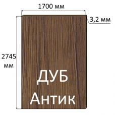 ДВП 3,2 мм, 2745х1700 мм, Дуб Антик