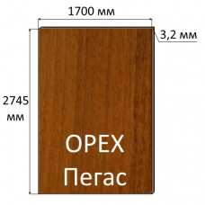 ДВП 3,2 мм, 2745х1700 мм, Орех Пегас