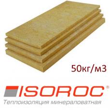 Каменная вата Изолайт-50 1000х500х60мм (8 плит)