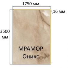 ЛДСП 16x3500x1750мм Мрамор Оникс