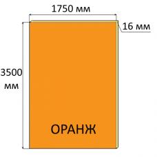 ЛДСП 16x3500x1750мм Оранж