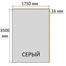 ЛДСП 16x3500x1750мм Серый
