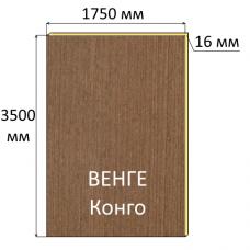ЛДСП 16x3500x1750мм Венге Конго
