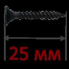 Саморез по металлу 3,5x25мм