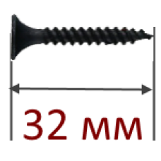 Саморез по металлу 3,5x32мм