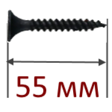 Саморез по металлу 3,5x55мм