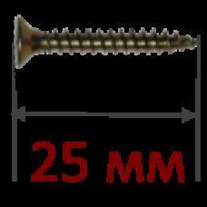 Саморез универсальный 3,5x25мм