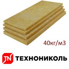 Каменная вата Роклайт 1200х600х50мм (8 плит)