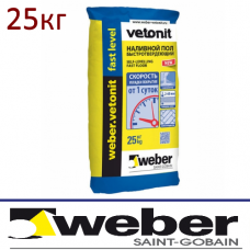 Наливной пол Weber.Vetonit Fast Level